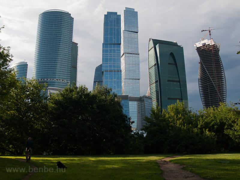 Moscow City fotó