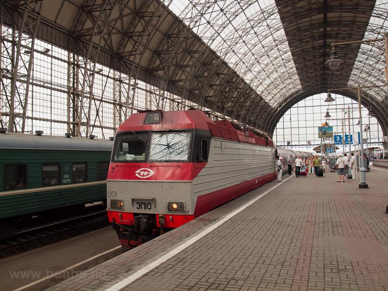 Az RŽD ЭП10-001 Moszkva Kievszkaján fotó