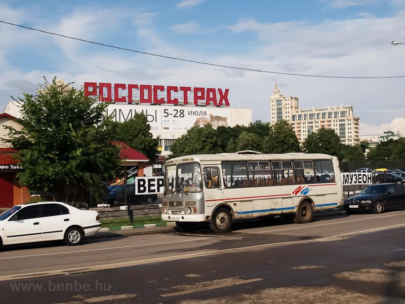 Marsrutka Moszkvában fotó
