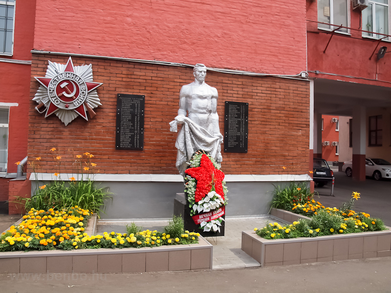 A monument of the Great Patriotic War just in front of our window in the hostel photo