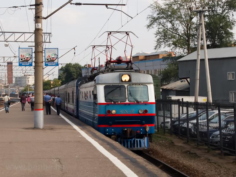 Az RŽD ЧС2 fotó