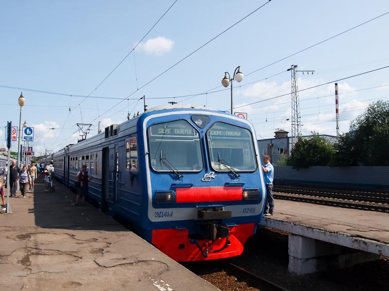 Az ED4M-0248 Szergijev Posz fotó