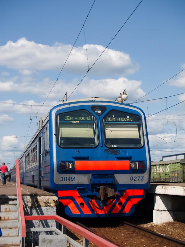 Az ED4M-0273 Szergijev Poszádban fotó