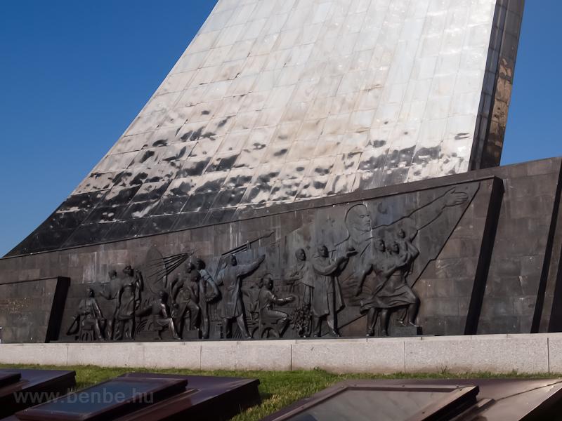Az Űrhajózási Múzeum az Összorosz Kiállítási Területnél (VDNH) fotó