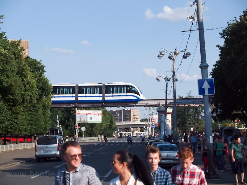 A sikertelen közlekedési me fotó