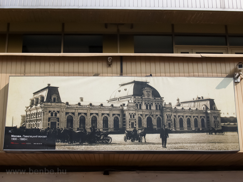 A Páveleckíj vokzál régi épületszárnya fotó