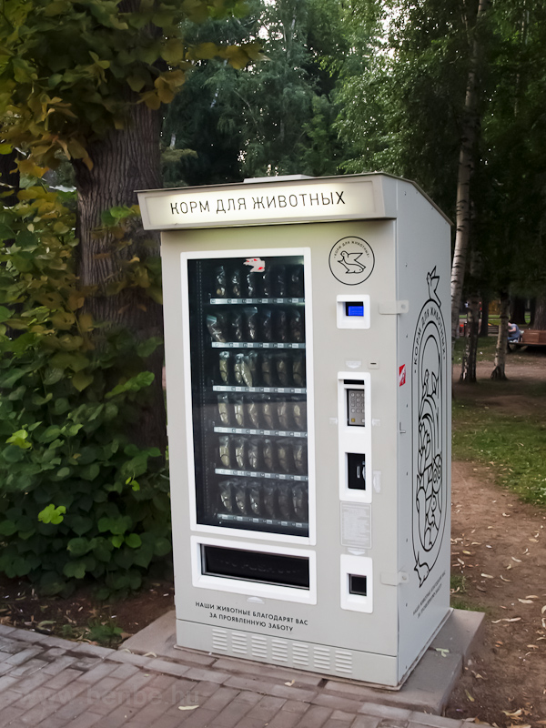 Animal food automat in Gorky park photo