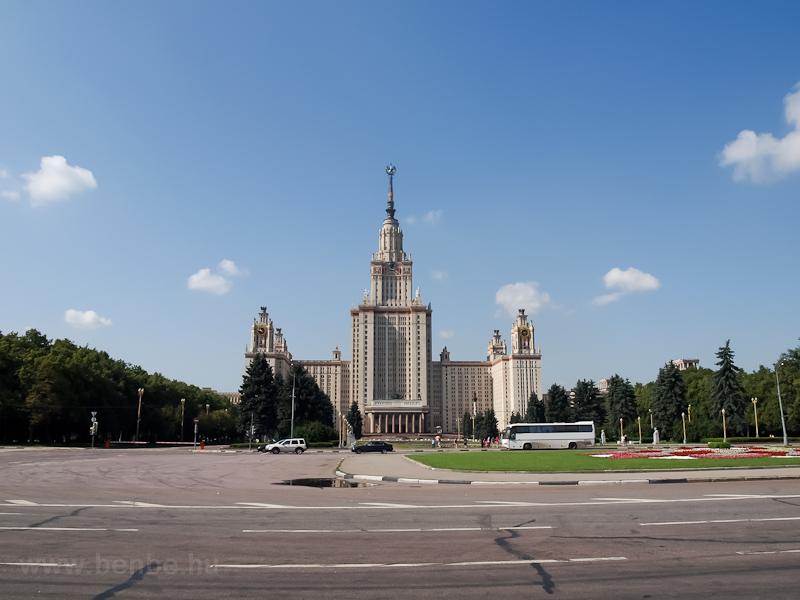 Az egyike a Sztálin épített Hét Nővérnek: a Lomonoszov-egyetem fotó