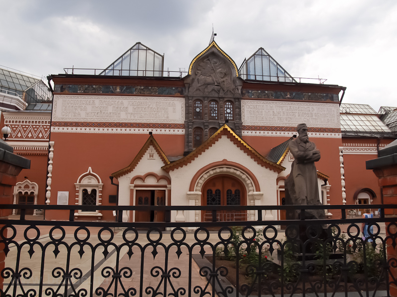 The State Tretyakov Gallery photo