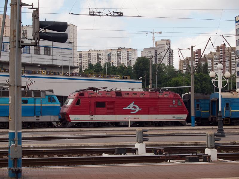 A DSz3-018 Kiivben fotó