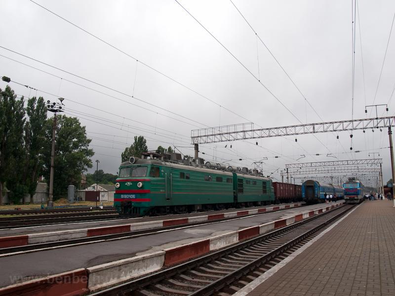 Az UŽ ВЛ80 fotó