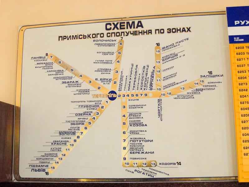 A ternopili elővárosi hálózat térképe fotó