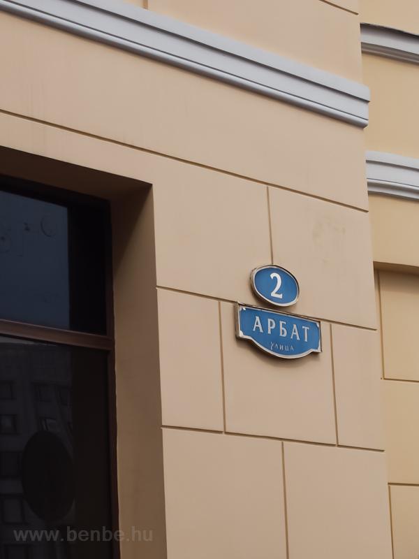 Arbat fotó