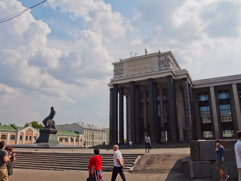 A Leninről elnevezett könyvtár Moszkvában (Bibliotyeka ímeníj Lenina) fotó