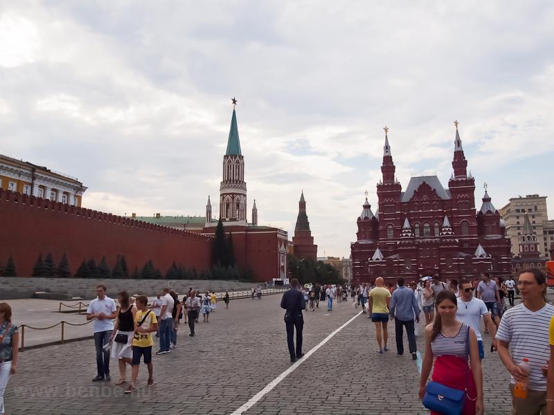 A Vörös tér fotó