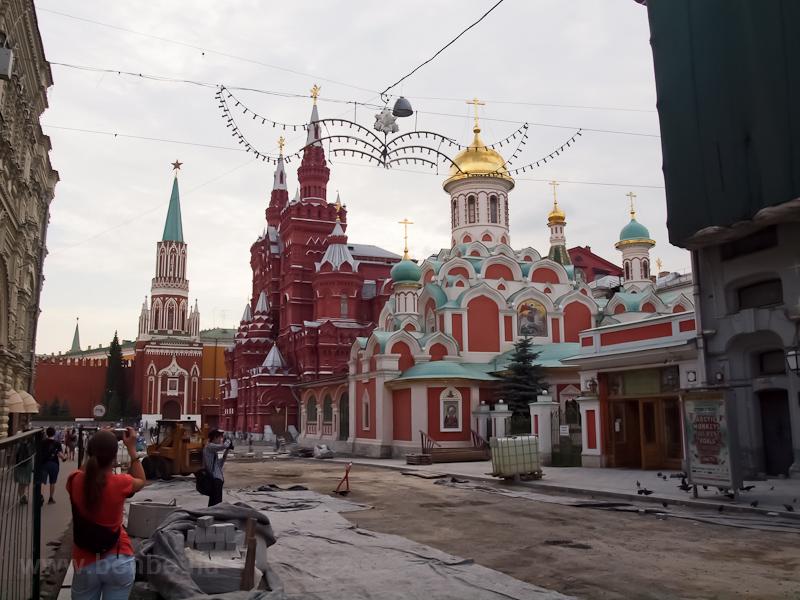 Kazany székesegyház fotó