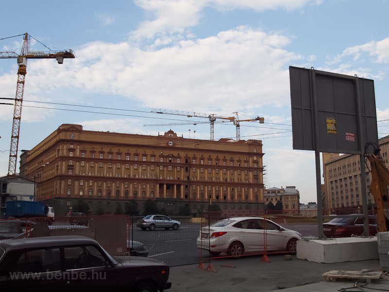 KGB headquarters at Lubyanka photo