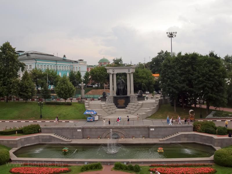 Moszkva fotó