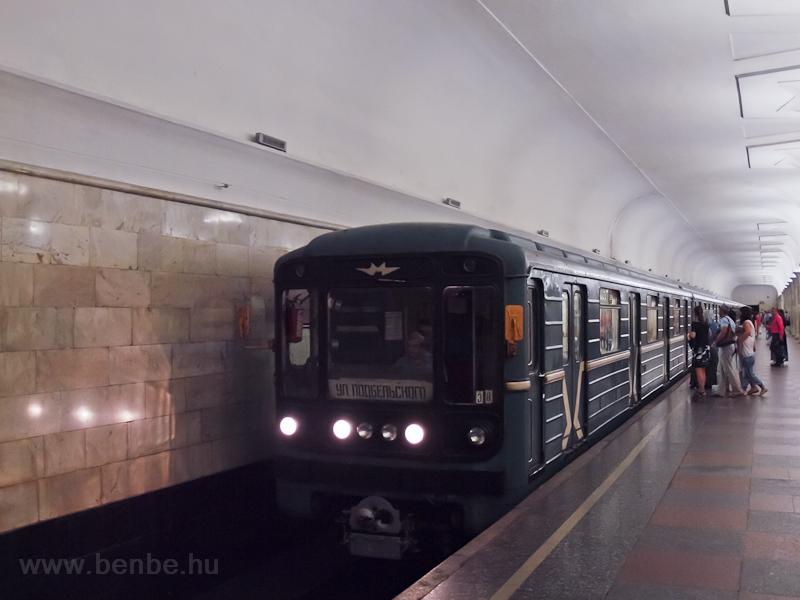 A class 81-717 metro trainset at Kroprotkinskaya photo