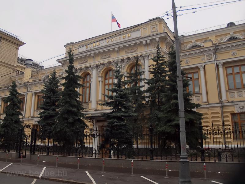 Az orosz nemzeti bank épülete fotó