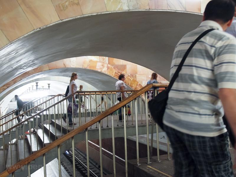 Fura metrókijárat Moszkvában fotó