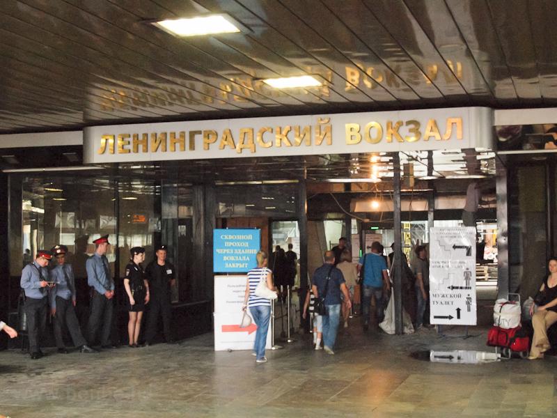 A Leningrádszkíj pályaudvar fotó
