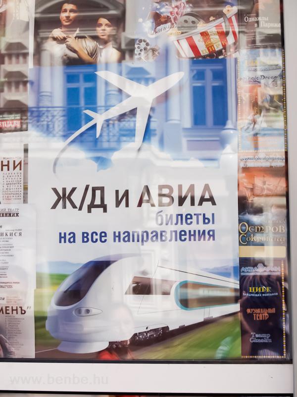 Clipartból terveztek vonato fotó