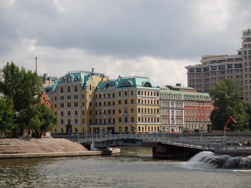 Házak Moszkvában fotó