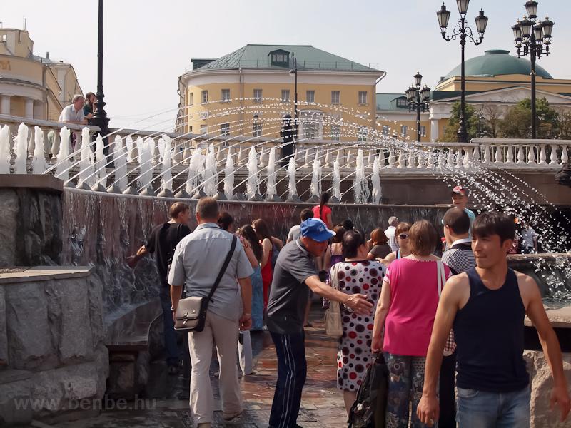 Moszkva tele van játékokkal, például itt ez a vizzes szökőkút fotó