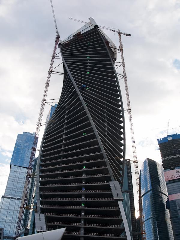 Felhőkarcoló Moszkvában fotó