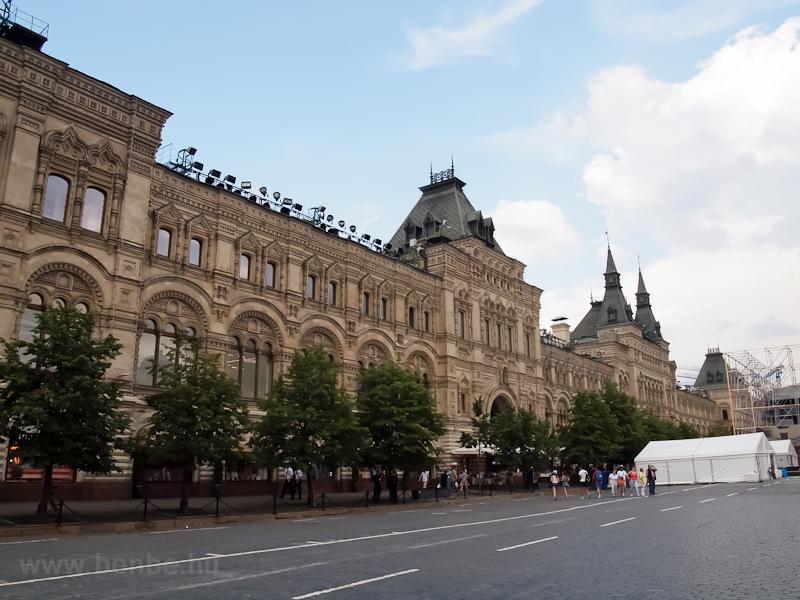 A GUM áruház a Vörös téren  fotó