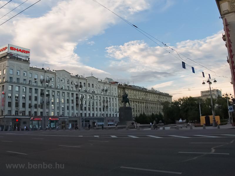 Juríj Dolgorukíj, Moszkva a fotó