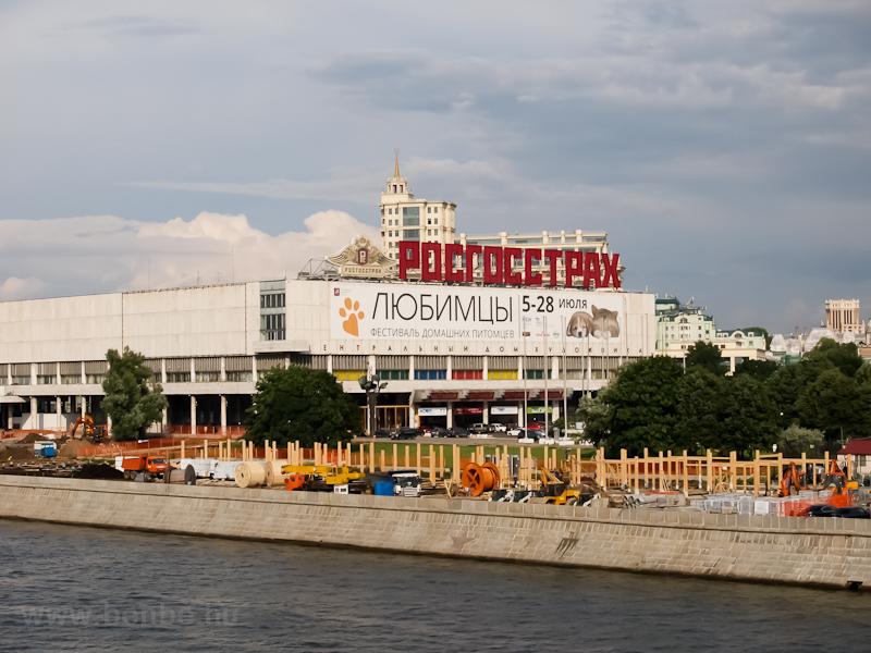 Az Új Tretyakov fotó