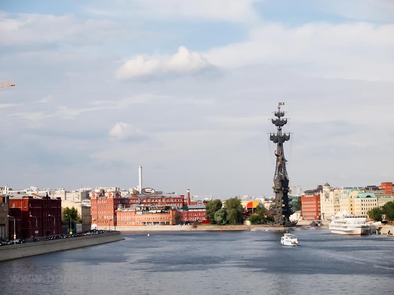 A Moszkva-folyó, a Vörös Ok fotó