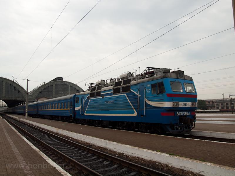 Az UŽ VL40U-1395-1 (&# fotó