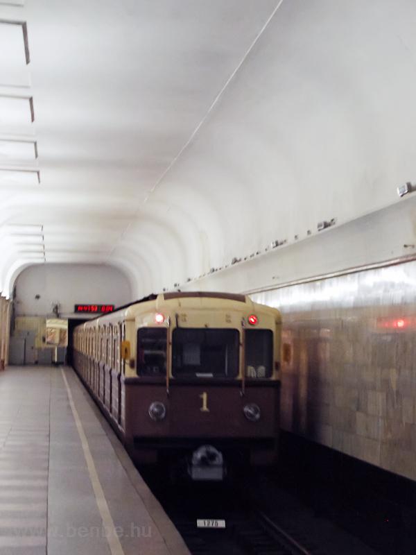 Historic metro train at Kropotkinskaya photo