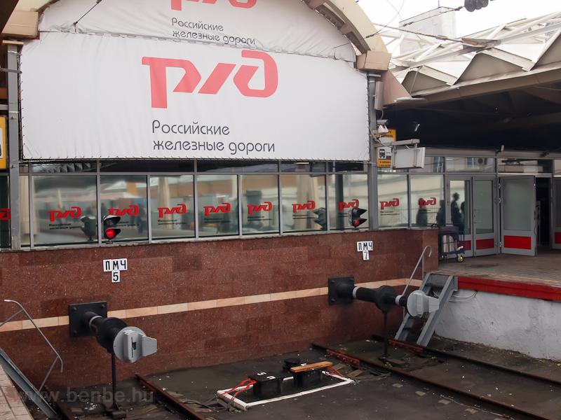 Nyugati szemnek fura ütközőbakok a leningrádi pályaudvaron fotó