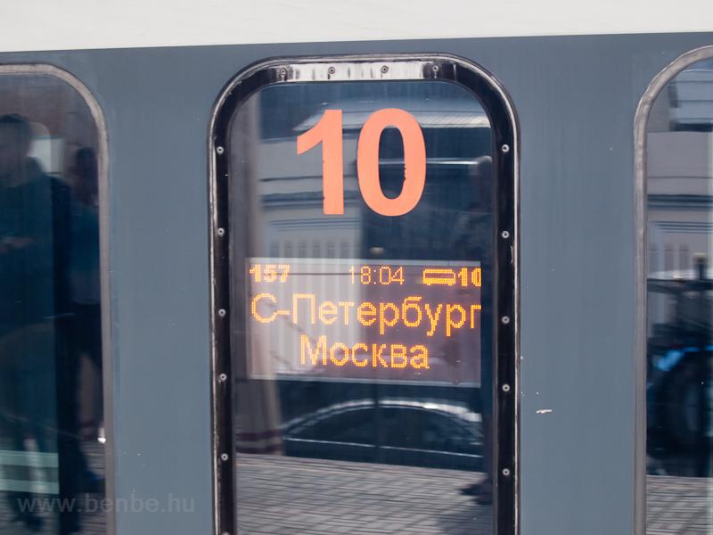 A Nyevszkíj után megérkezik az EVSz1-08 pályaszámú Szapszan motorvonat is fotó