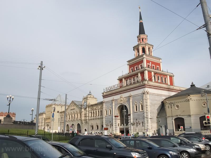 A Komszomolszkaján három pá fotó