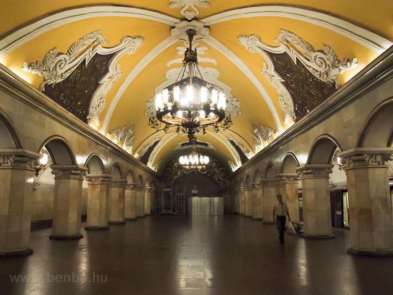 Komsomolskaya photo