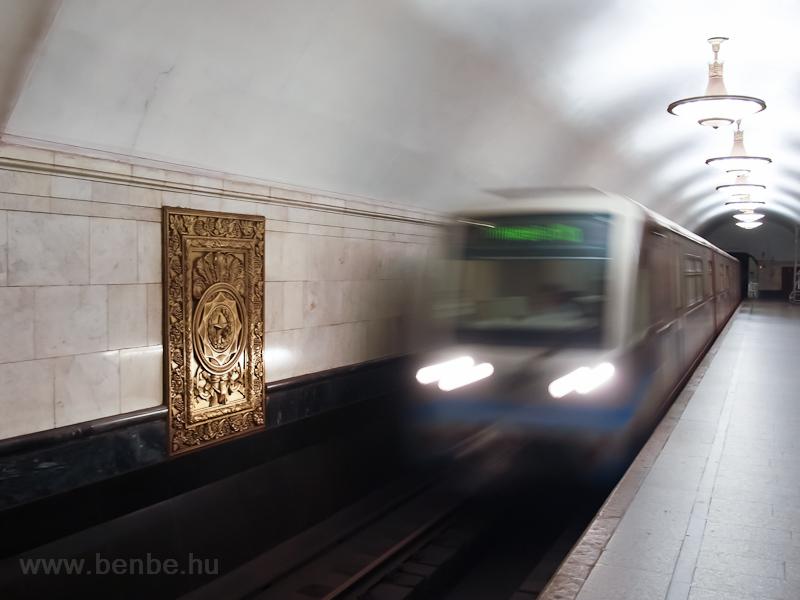 Novoszlabodszkaja fotó