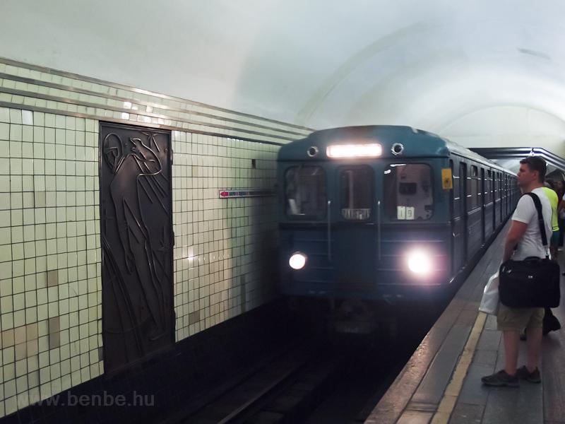 Ev szerelvény Taganszkaján fotó