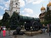 The Tsar Cannon, a cannon built to impress, rather than to be fired