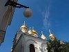 Ismét a Kreml