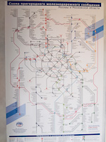 The elektrichka network map of Moscow