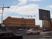 KGB headquarters at Lubyanka