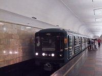 A class 81-717 metro trainset at Kroprotkinskaya
