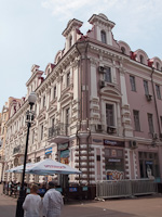 Cinnabon bakery-café on the Arbat, one of our favourite places