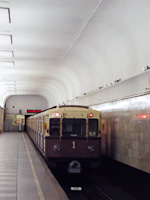 Historic metro train at Kropotkinskaya