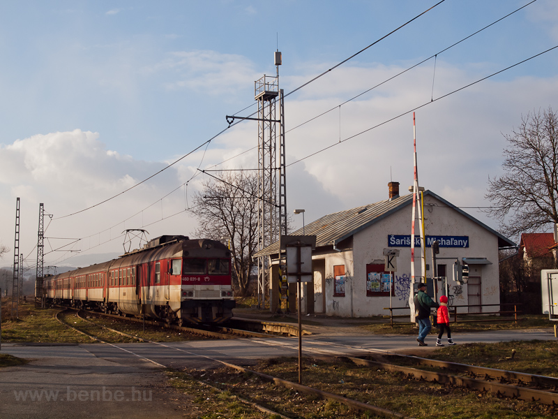 The ŽSSK 460 031-8 see photo